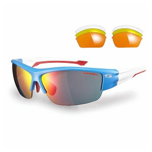 Sunwise Evenlode Sports Sunglasses - Blue (supplied with 4 sets of lenses)