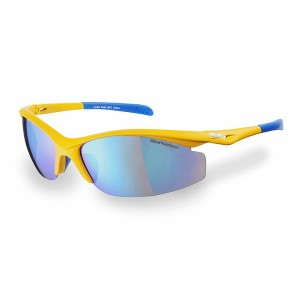 Sunwise Peak Sports Sunglasses - Yellow